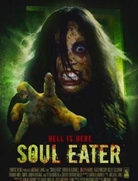 噬魂怪物海报