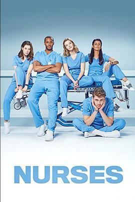护士 第二季海报