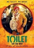 厕所:一个爱的故事海报