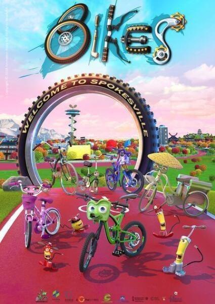 自行车总动员海报