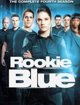 青涩警队 第四季 Rookie Blue Season 4海报