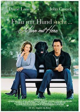 征婚广告 电影海报