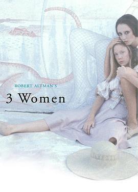 三女性 电影海报