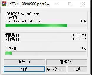 60d7f6a35132923bf89bea01 海迷必备-海贼无双4豪华版 免安装中文破解版