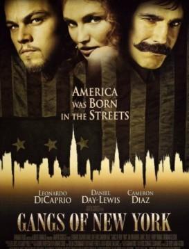纽约黑帮海报