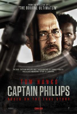 菲利普船长/盗海狙击 电影海报