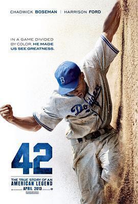 42号传奇 电影海报