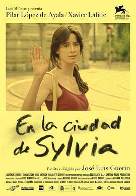在希尔维亚城中 电影海报