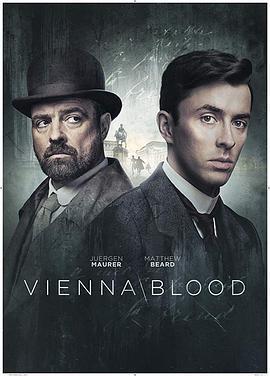 维也纳血案第一季海报