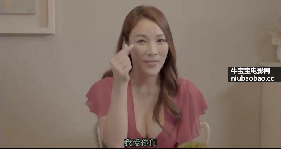 金珠失贞记影片剧照7