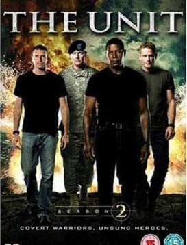 秘密部队二季海报