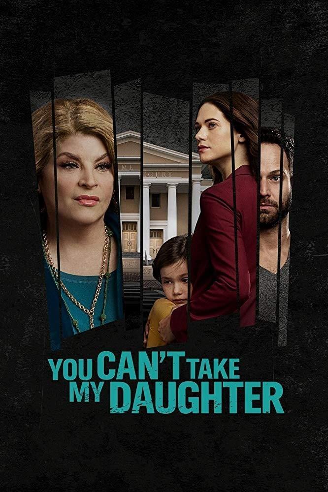 你不能带我女儿海报