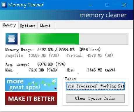 专业的内存优化工--Memory Cleaner