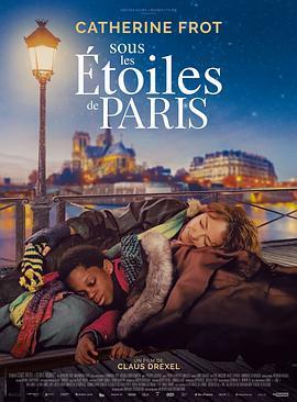 在巴黎的星空下()