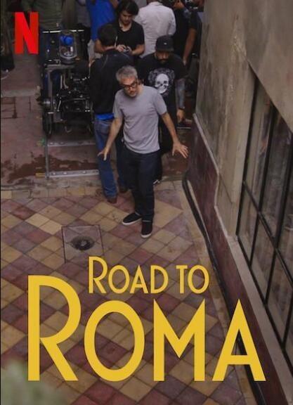 罗马:幕后纪实海报