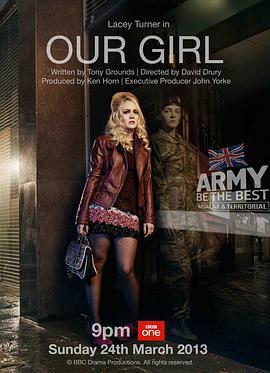 少女从军记 电影海报