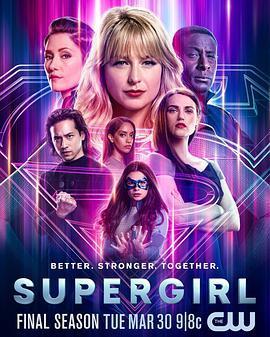超级少女 第六季海报