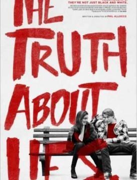 有关谎言的真相海报