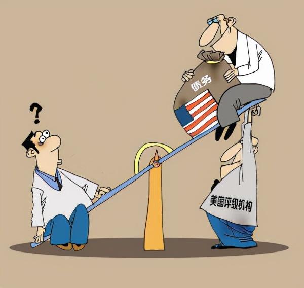 请问三大评级机构,为何不给美国主权信用评级?