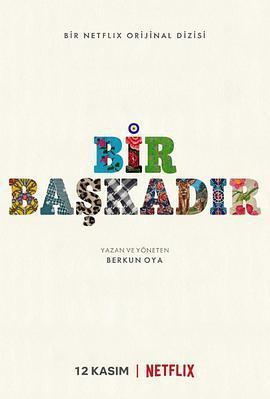 相遇伊斯坦布尔海报