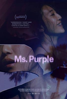 紫色女郎海报
