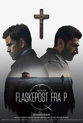 悬案密码3:信仰的阴谋 电影海报