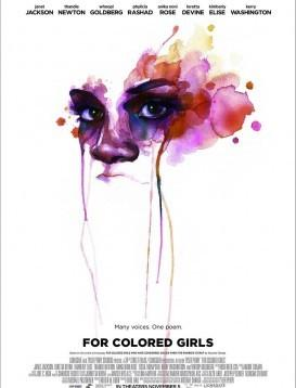 彩虹艳尽半边天/给那些当彩虹出现,就要考虑自杀的有色女孩海报