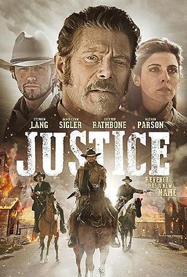正义法警海报