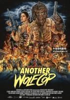 狼警2海报