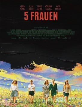 五个女人海报