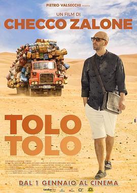 失意旅行/ToloTolo海报