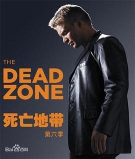 死亡地带 第六季海报
