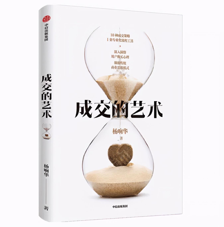 杨响华:整合资源可以说是商业的最高境界之一
