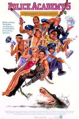 警察学校5:迈阿密之旅 电影海报