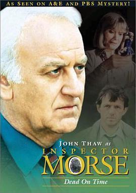 摩斯探长 第六季海报