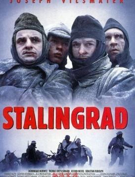 斯大林格勒战役:决战海报