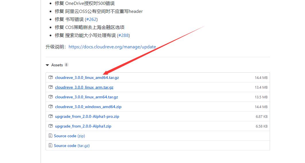 宝塔搭建个人网盘教程,宝塔面板安装Cloudreve 新版V3 – 支持本机、从机、七牛、阿里云 OSS、腾讯云 COS、又拍云、OneDrive (包括世纪互联版)