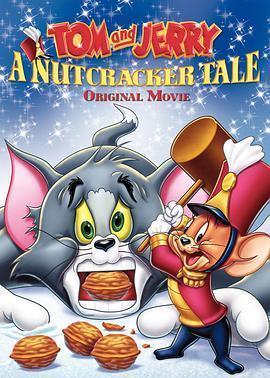 猫和老鼠:胡桃夹子的传奇海报