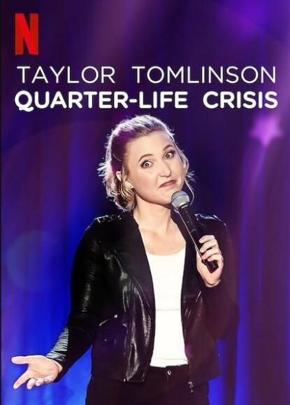 泰勒·汤姆林森:青年危机海报