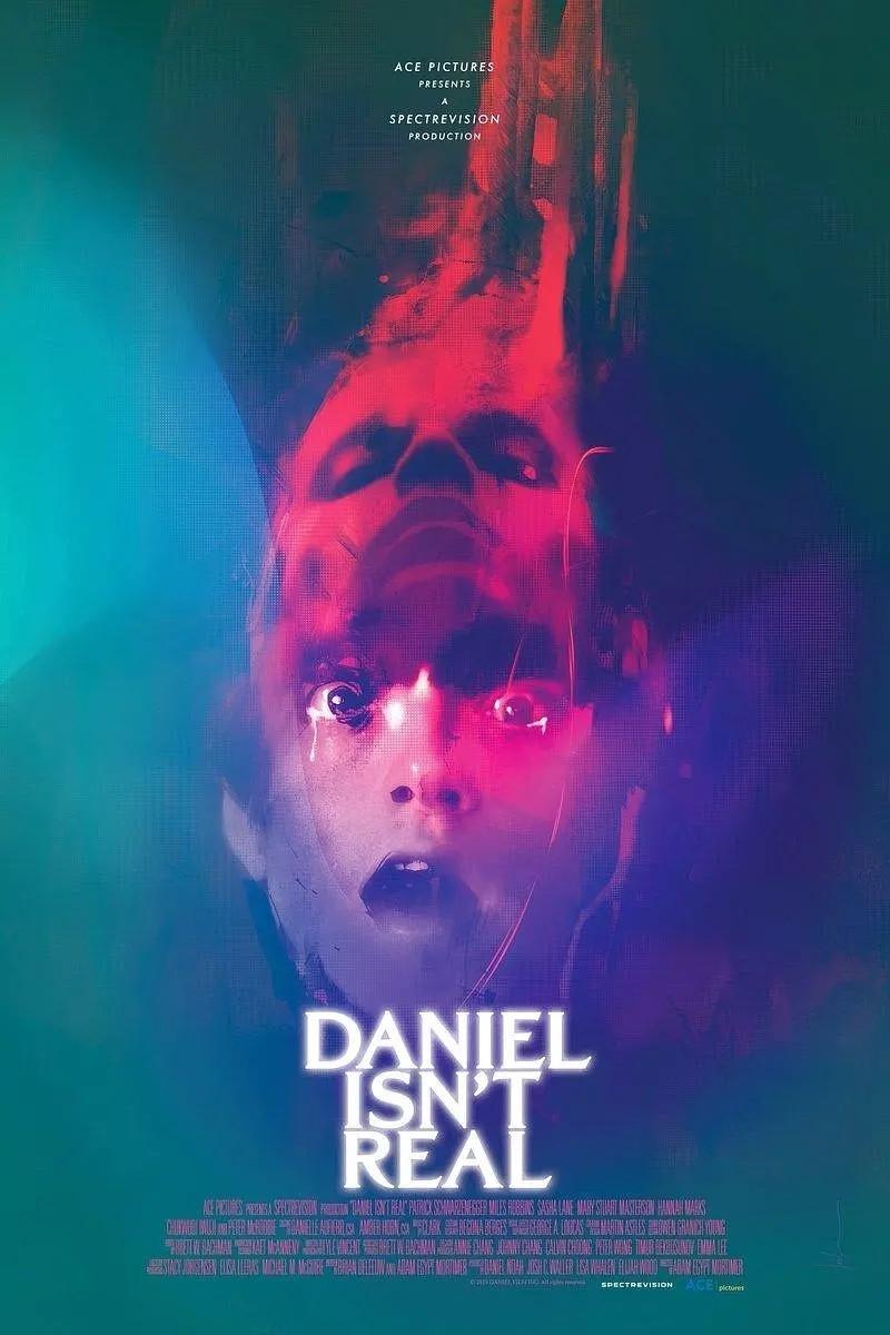 丹尼尔不是真的海报