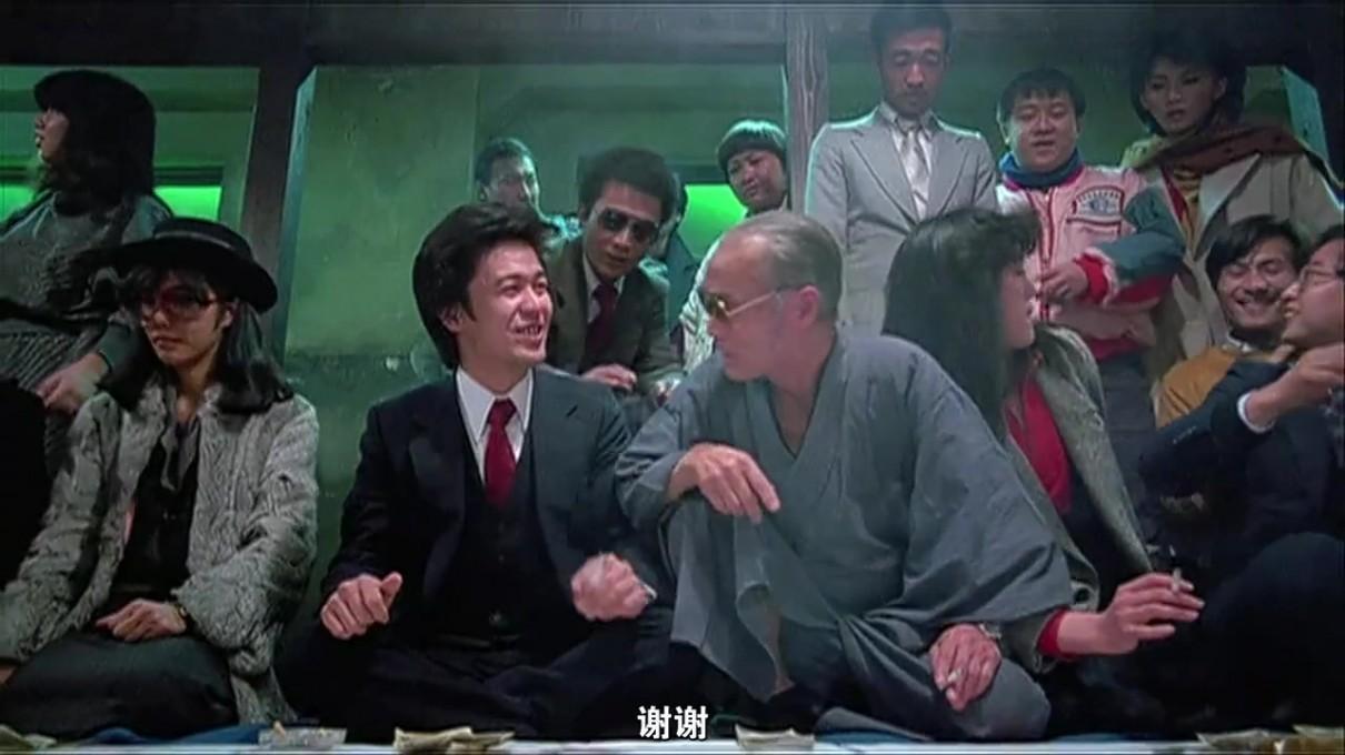 五福星系列Ⅱ:福星高照影片剧照3