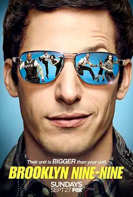神烦警探 第三季海报