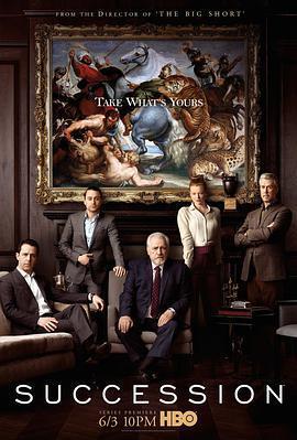继承之战 第一季海报