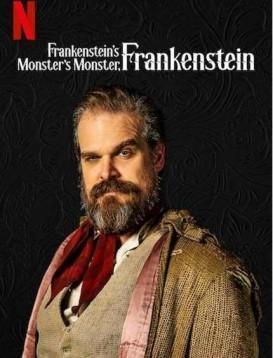 弗兰肯斯坦的怪物的怪物,弗兰肯斯坦海报
