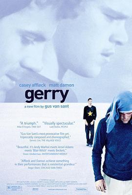 盖瑞 电影海报