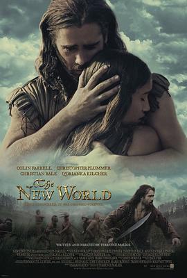 新世界 电影海报