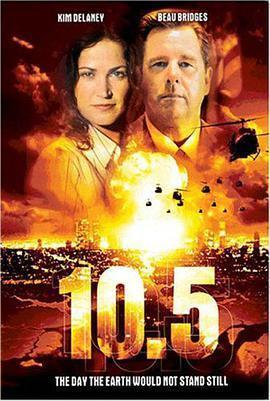 核震过后 10.5 电影海报