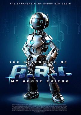 ARI历险记:我的机器人朋友海报