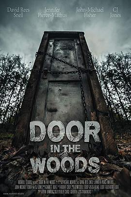 森林之门海报
