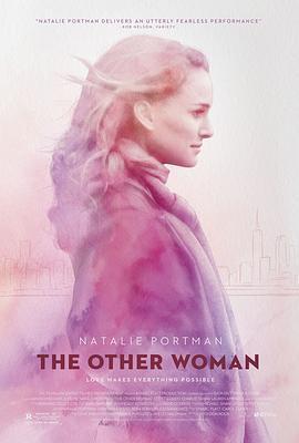 另一个女人 电影海报